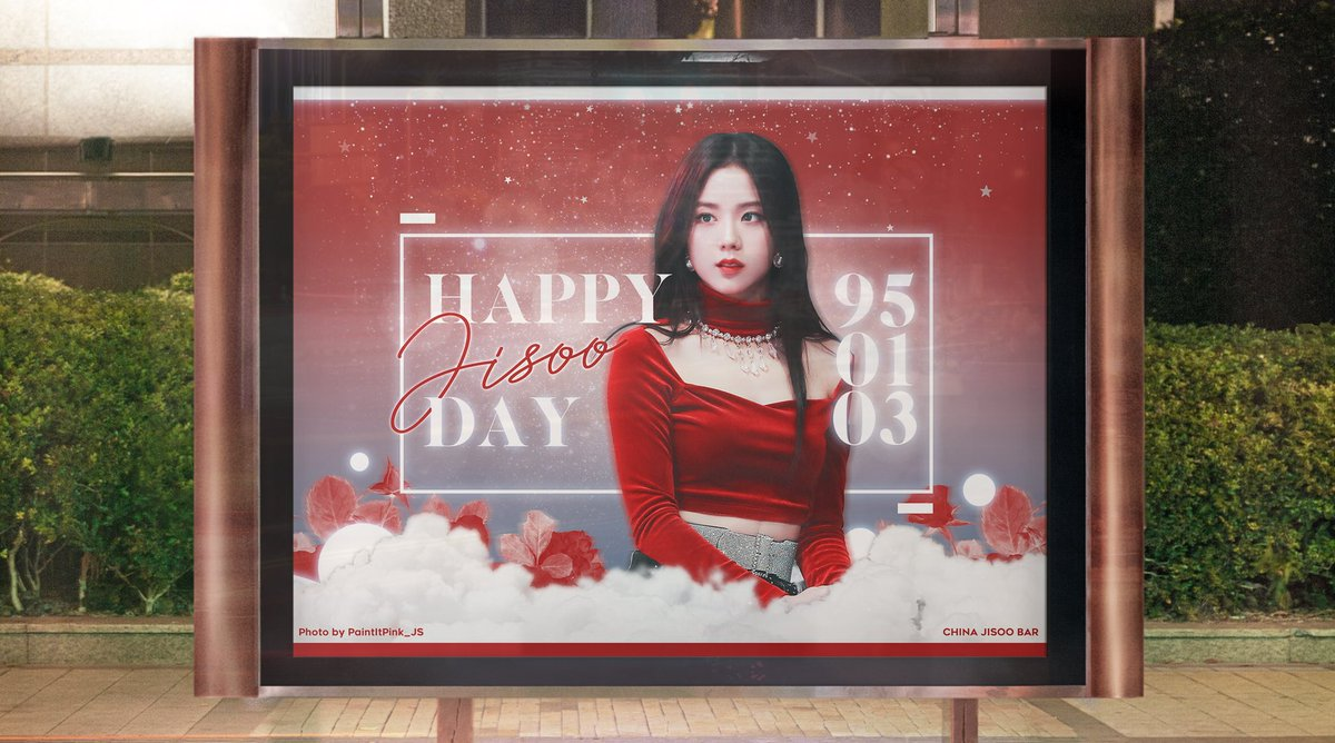 #MissKoreaJisooDay And final thanks to @PaintItPink_JS , so kind.  We have many ideas on design and many requirements on HQ~~ She always gives us support.  Amazing HQ + Wonderful Design = Perfect Ads Support  This beautiful lady JISOO should be known by more people<br>http://pic.twitter.com/AAyvxqLFGM