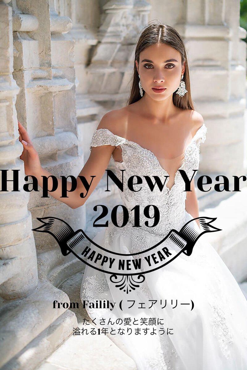 0241f4d60817a 最高の贅沢を全ての花嫁さまに ウェディングドレス  プレ花嫁  ブライダルヘア  おしゃれ花嫁  フェアリリー   Faililypic.twitter.com dZ4QsJgroV