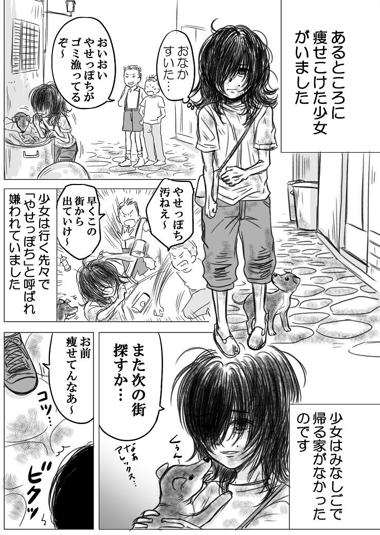 加藤マユミ@3日目東ス-20abさんの投稿画像