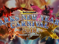 「PSO2」4Gamer内サテライトサイトを更新。新春記念アップデート「ARKS NEW YEAR CARNIVAL 2019」紹介ムービーを掲載 #PSO2 https://t.co/eSirJubesN