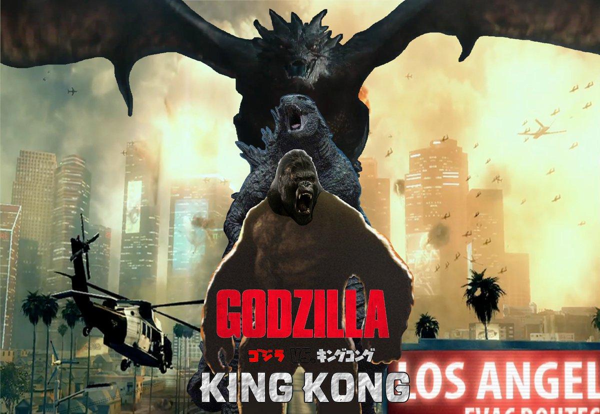 ゴジラ キング コング 2020
