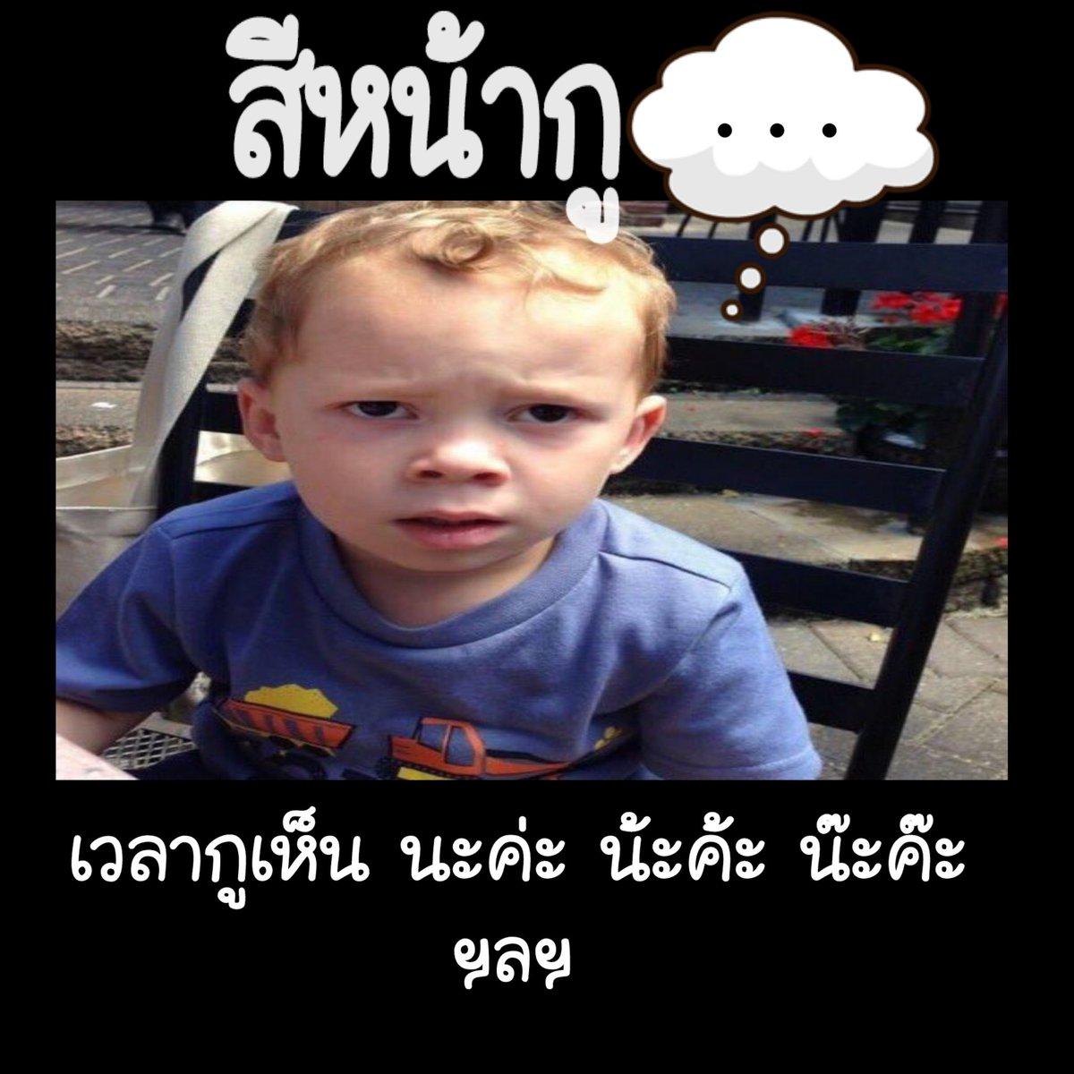 #ภาษาไทย  #ภาษาสก๊อย  #ภาษาวิบัติ #TCAS62 #อนาคตประเทศไทย