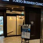 これは便利インフルエンザの予防接種が東京駅で出来る!支払はSuicaもOK!