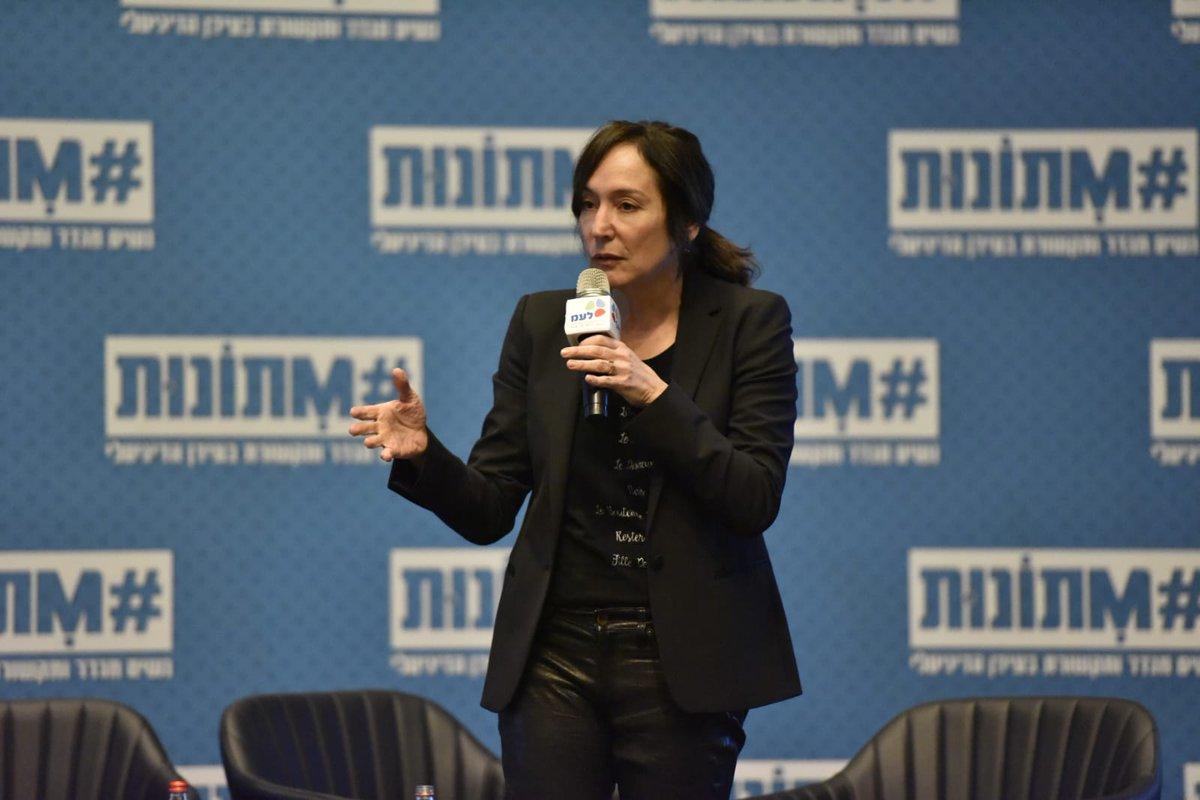 """""""נשים, הומור ותקשורת"""" - הרצאתה של @GaliliEinav בכנס #Mתונות - """"נשים מגדר ותקשורת בעידן הדיגיטלי"""" של לשכת העיתונות הממשלתית בשיתוף הרשות לקידום מעמד האישה. לשידור חי: http://bit.ly/2QPkzhr  צילום: שלומי אמסלם, לע״מ"""