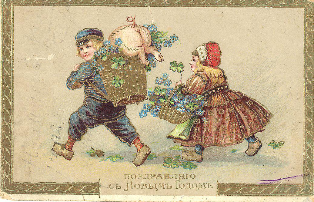 Старинные зарубежные открытки