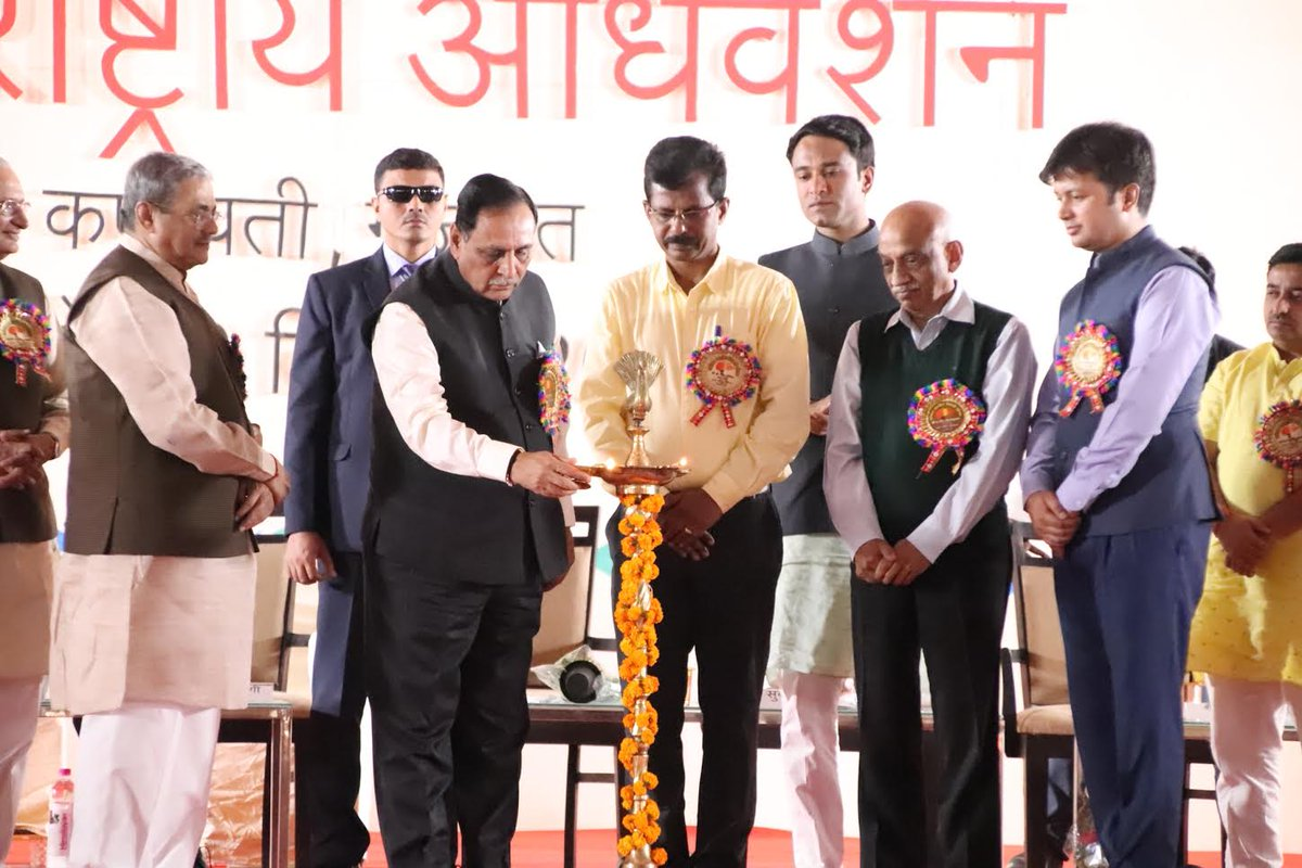65th national conference of ABVP begins at Sabarmati Riverfront in Gujarat