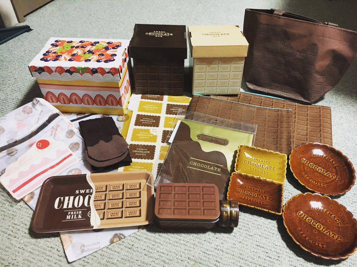 test ツイッターメディア - キャンドゥで大好きなチョコレートモチーフのものを発見!! スイーツモチーフのも可愛いくて、欲望のままに買ってしまった(//∇//)  #キャンドゥ #チョコレートモチーフ #スイーツモチーフ #可愛い https://t.co/CgqDP6BCHL