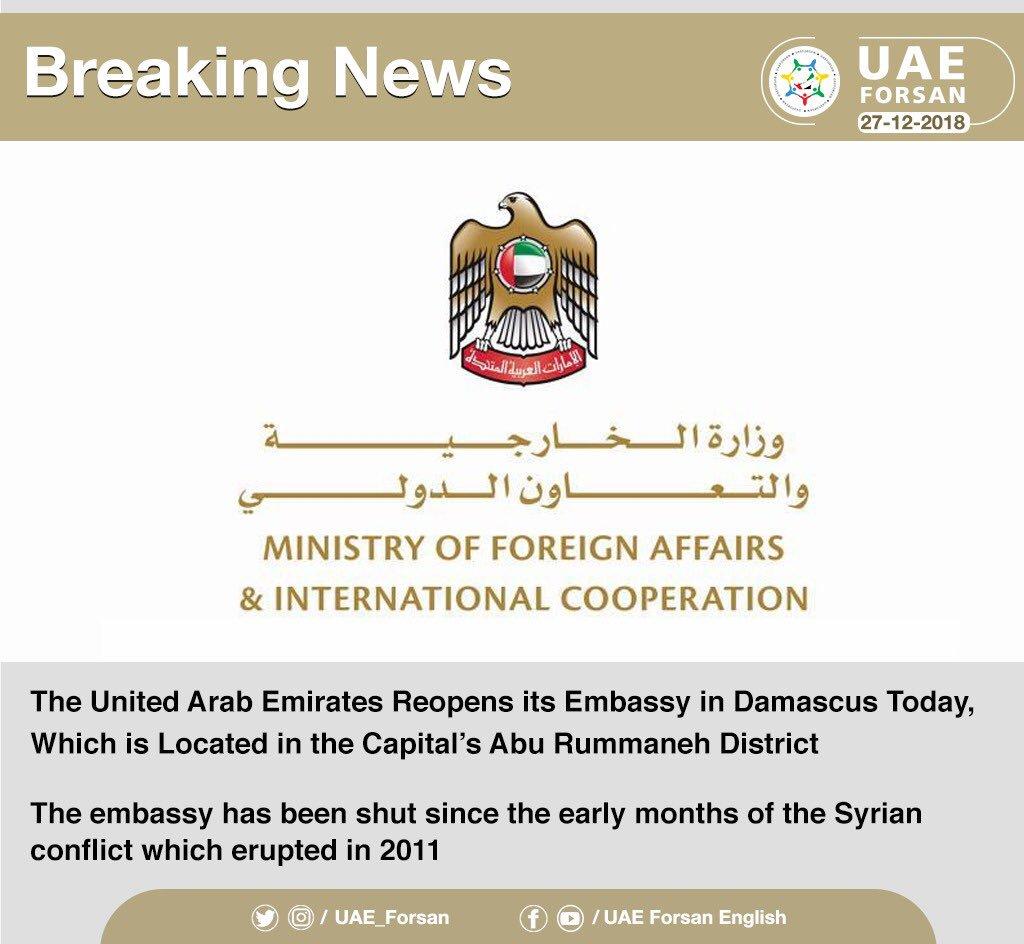 ОАЭ открывают посольство в Дамаске