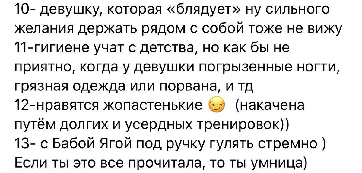 gryaznie-zhelaniya-devushek