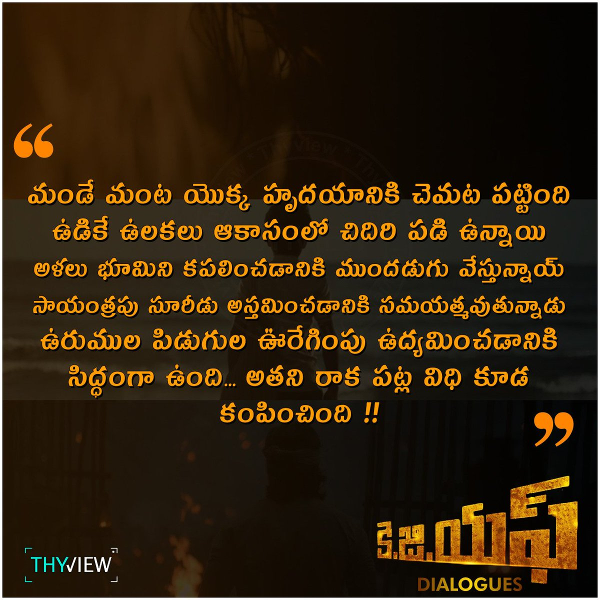 Thyview On Twitter Kgf Telugu Dialogues Yashboss Thyviewalbums Thyviewkgf Yash Kgf Subscribe Us Https T Co Tmxuwxrorn 4 4 Https T Co Xhnyyhpvkv