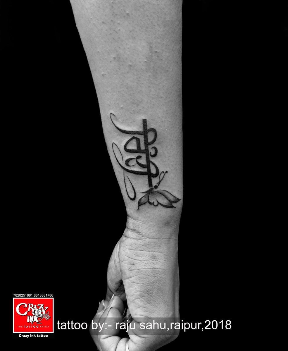 f31993717 custom small name tattoo design. #smalltattoo #wristtattoo #raipurartist  #crazyinktattoo #butterflytattoo