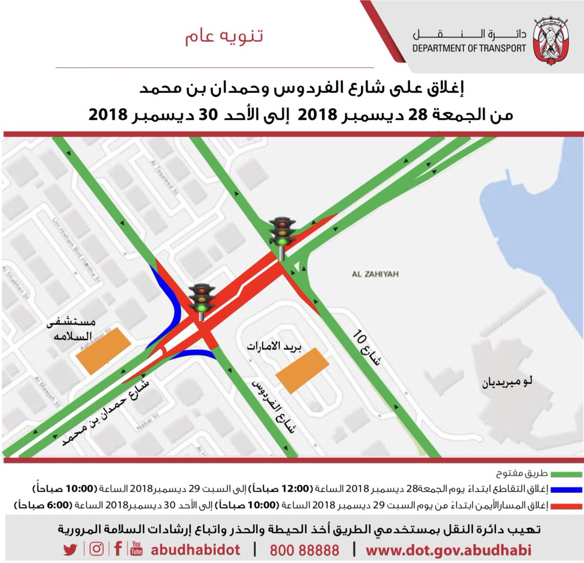 Abu Dhabi Traffic (@ad_traffic)   Twitter