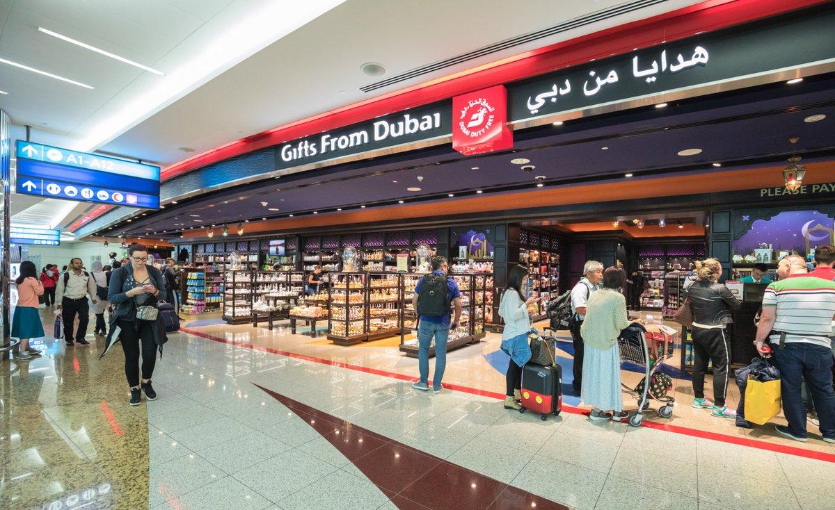 سوق الحرة دبي