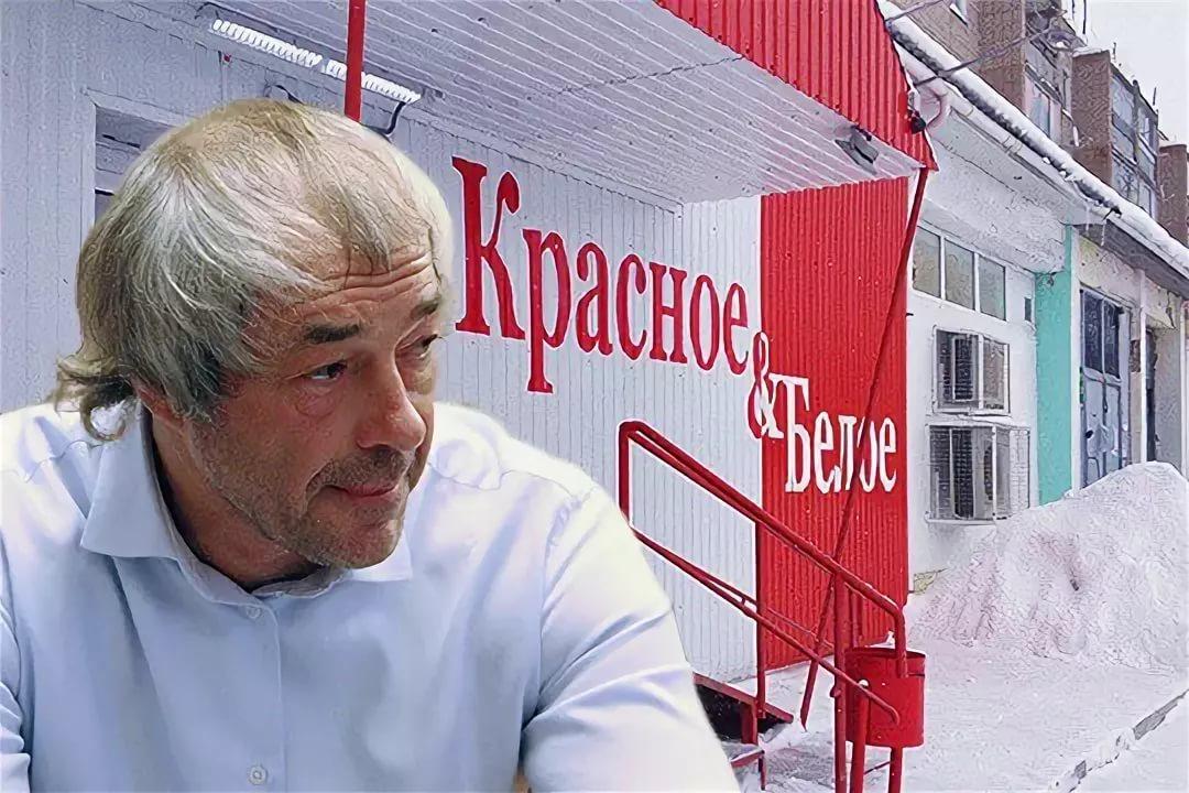директор магазина красное и белое фото ткань намеченными деталями