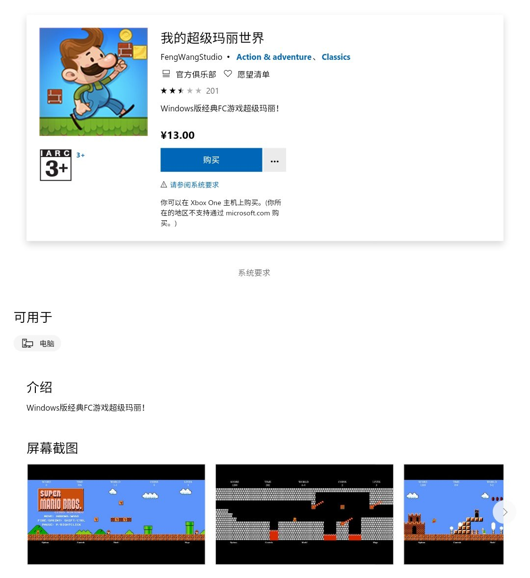 Chinese Developer Sells Original Super Mario Bros  ROM For A