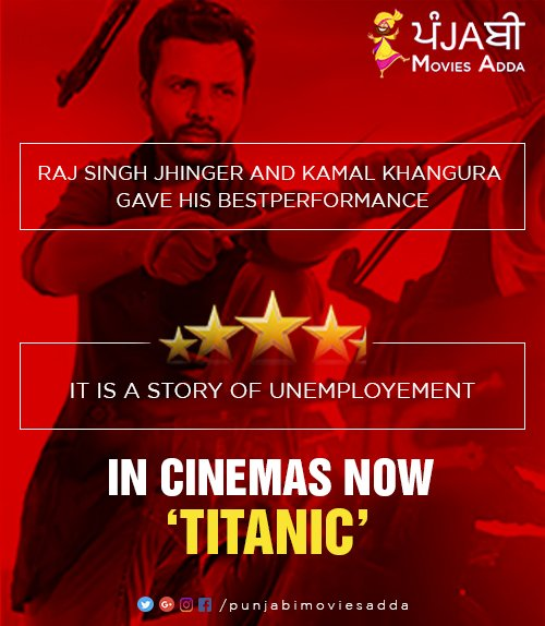 punjabi-film-titanic-rating,-movie-review-and-box-office-collection-punjabi-movies-adda