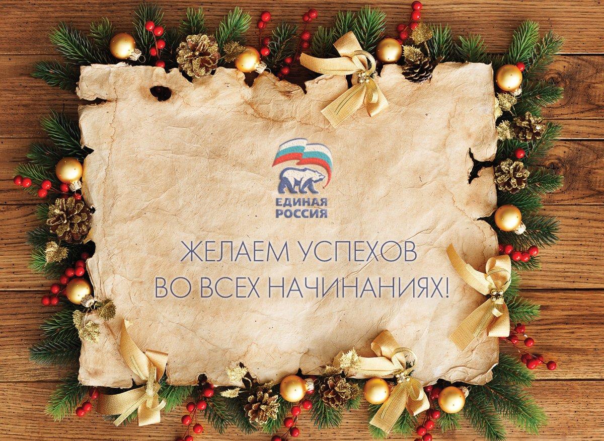 Утро, открытки для написания текста с новым годом