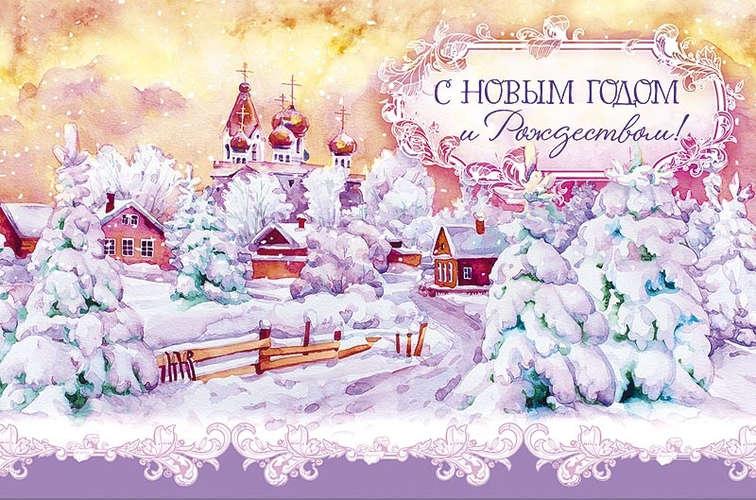 Поздравления открытки с новым годом и рождеством 2019