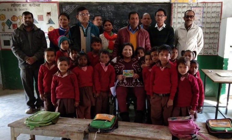 kids with #disabilities 2 get quality primary #education #accessible #environment. Auditing child #friendly schools