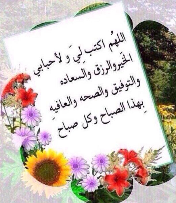نسمات الصباح Islammyat99 Twitter