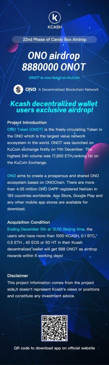 Kcash description