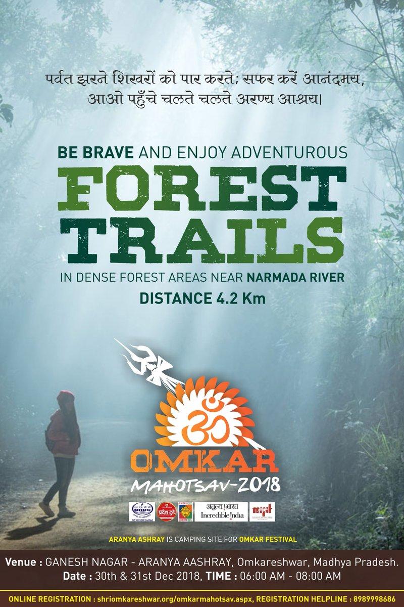 Explore the adventurous forest trails near Narmada River at Omkar Mahotsav, Madhya Pradesh. Date: 30th-31st December 2018  https://t.co/8CjJ7IJq93    #mp #MPTourism #forest #trails @MPTourism @DM_Khandwa https://t.co/hhtRshzelS