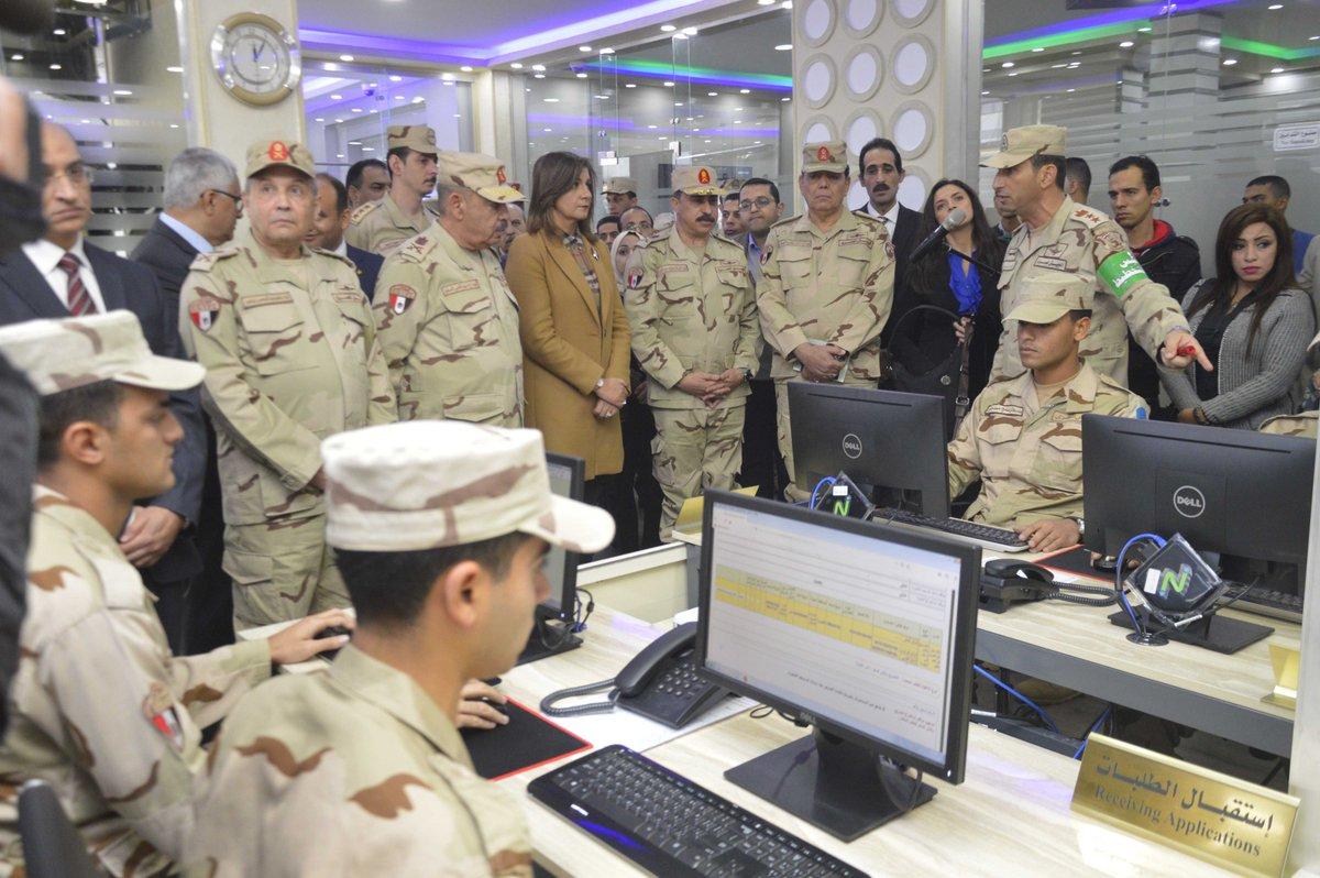 القوات المسلحة المصريه تفتتح أول مركز إلكترونى لتقديم خدمات التجنيد على شبكة الإنترنت العالمية DvgEWClXgAAWv9J