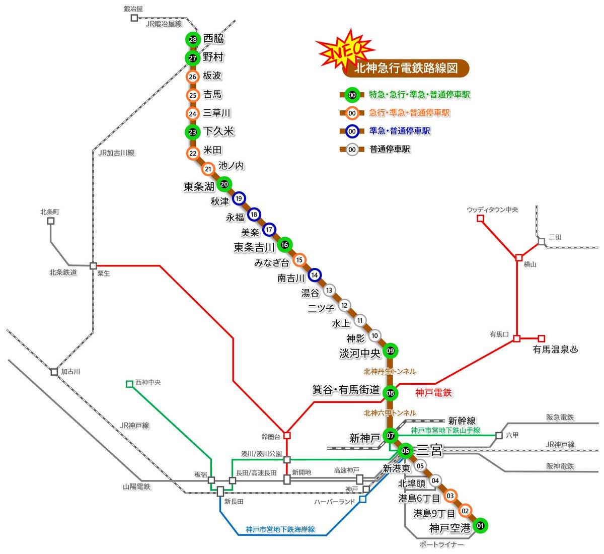 """KB546 בטוויטר: """"ネオ北神急行電鉄路線図… """""""