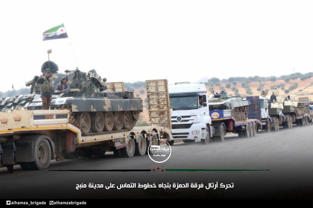 Сводки из Сирии. О ситуации вокруг Манбиджа к вечеру 28.12.2018