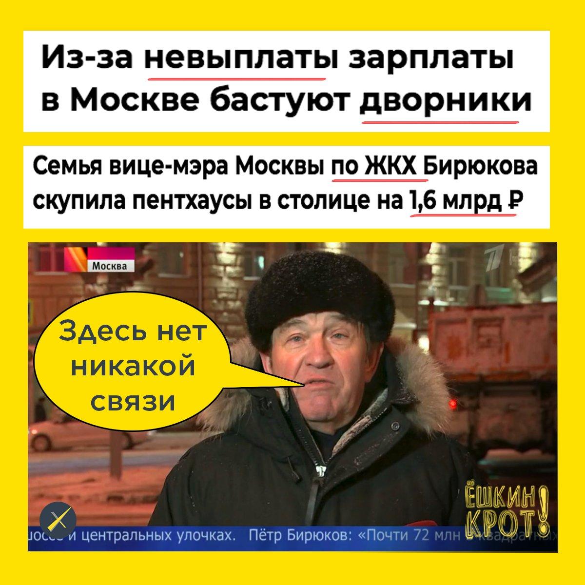 Российские наемники 6 раз обстреливали позиции украинских войск, один военнослужащих ВСУ ранен, - штаб ООС - Цензор.НЕТ 6321