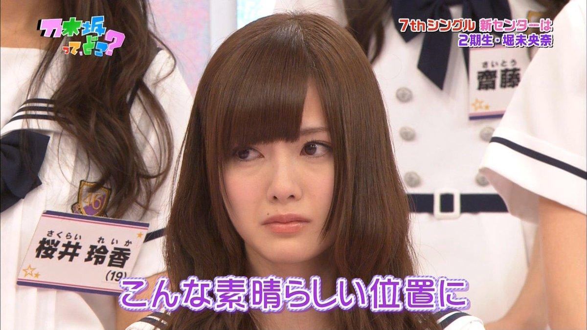 【悲報】白石さん、2期生は無視するのに日向の小坂さんにエールを送る…