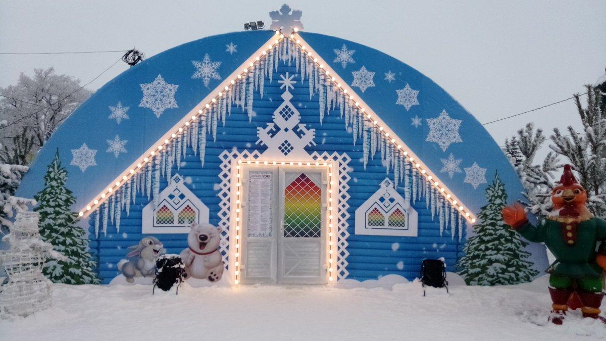 котлам картинка избушка снегурочки магии подвластны как