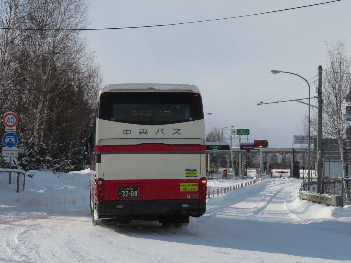 滝川 高速バス