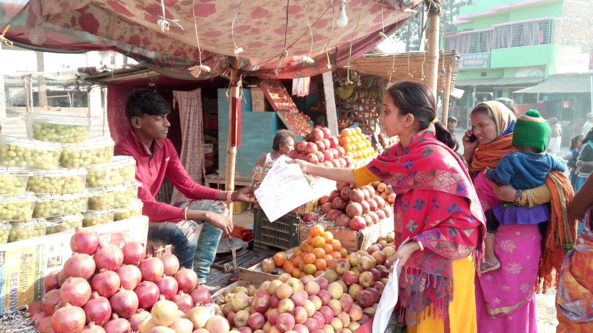 मधुबनी जिले के हरलाखी प्रखंड के उमगांव में पॉलीथिन हटाओ का नारा के साथ बाजार में हम लड़कियों ने आमलोग व खुदरा दुकानदारों को जागरूक किया। जिसमे सीओ शशिभूषण प्रसाद सिंह समेत अन्य अधिकारी का सहयोग रहा।  @NitishKumar  @SushilModi  @DrPremKrBihar  @MAnandOfficial