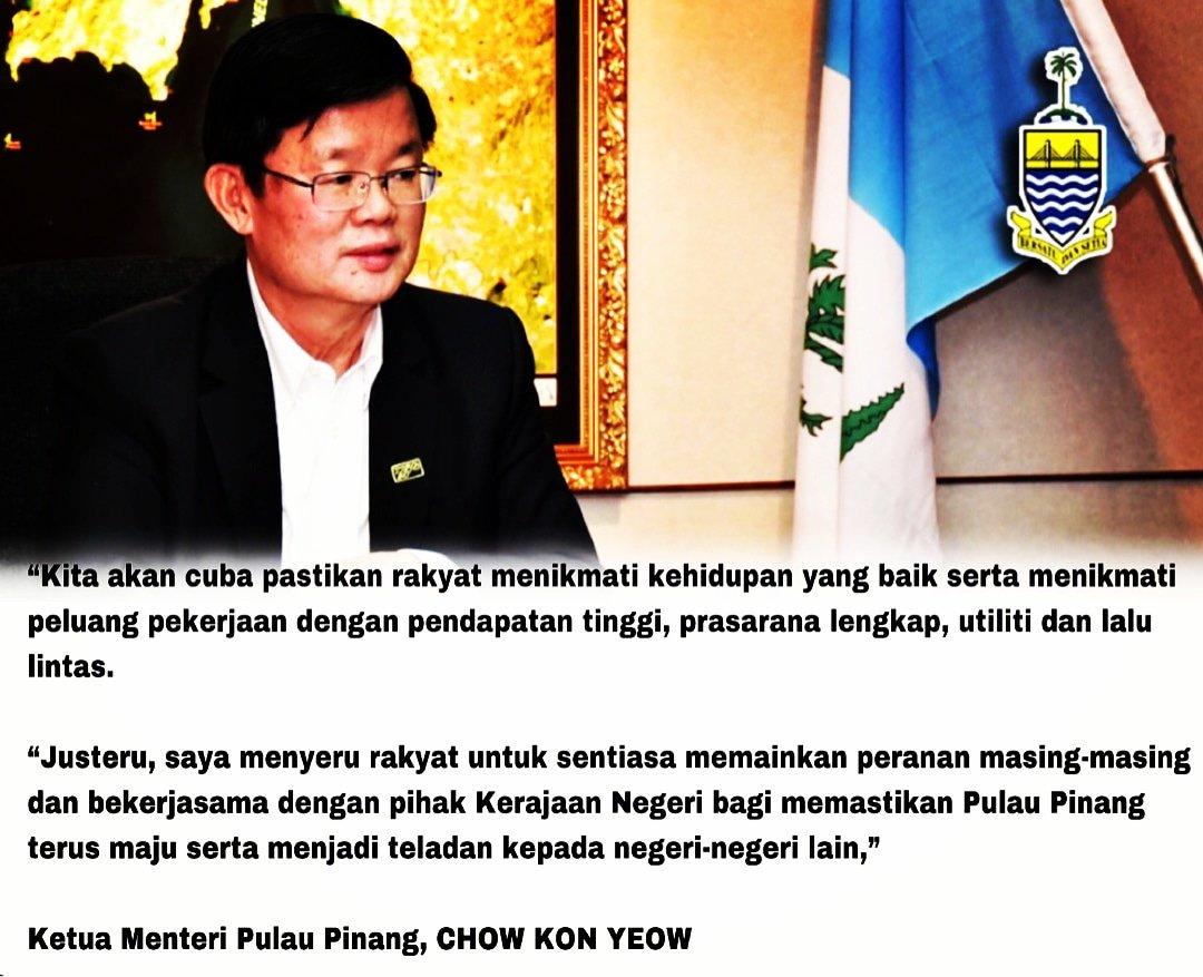 Chow Kon Yeow On Twitter Admin Kita Akan Cuba Pastikan Rakyat Menikmati Kehidupan Yang Baik Serta Menikmati Peluang Pekerjaan Dengan Pendapatan Tinggi Prasarana Lengkap Utiliti Dan Lalu Lintas Chow Kon Yeow Https T Co Ygc5716d5c