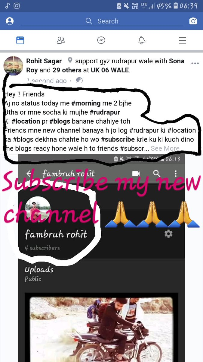 Plzzz #suscribe my new #channel name #fambrush_rohit youtube subscribe now #rudrapur #blogs videospic.twitter.com/TVdZxUaLnM – at Rudrapur Bus Depot