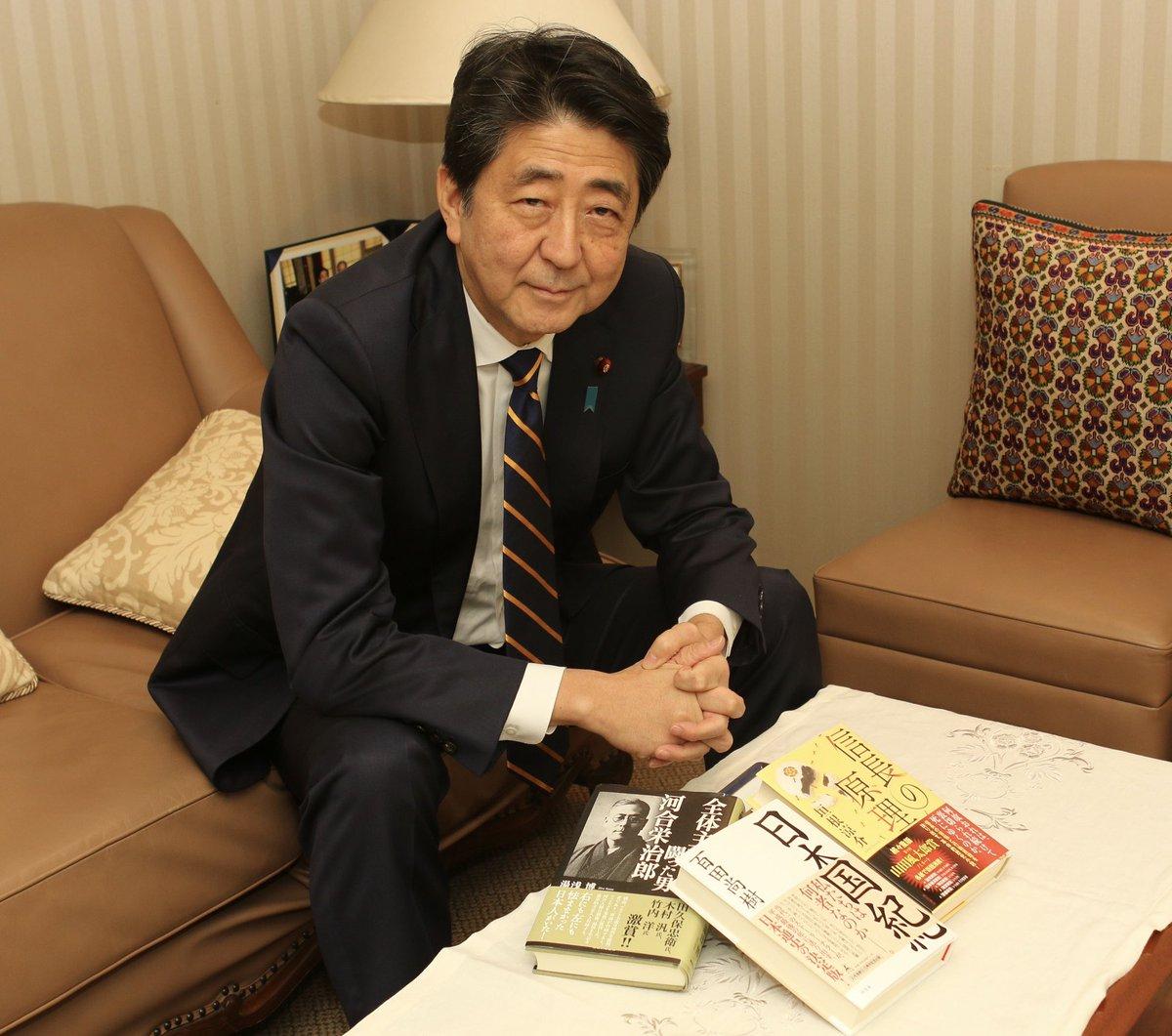 【安倍首相】年末年始はゴルフ、映画鑑賞、読書で栄養補給…「日本国記」他3冊を購入