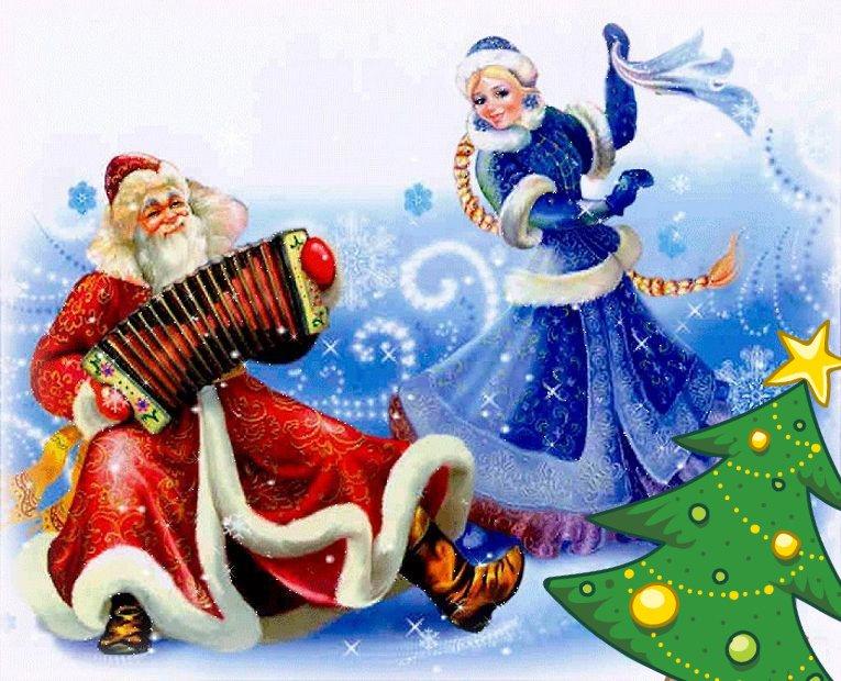 декорация танцующие новогодние поздравления создании мастера
