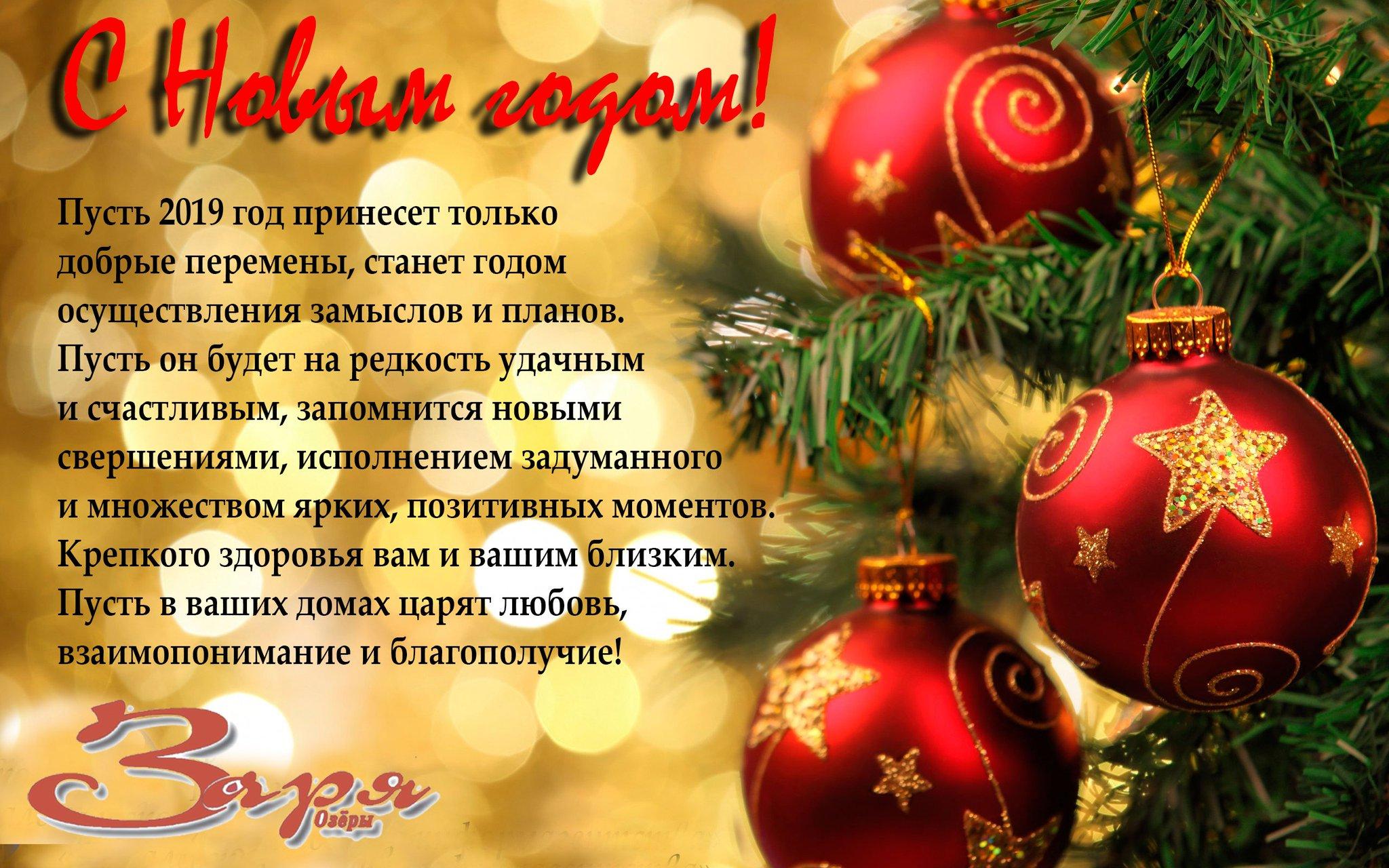 поздравления с новым годом брату от брата амулет призван