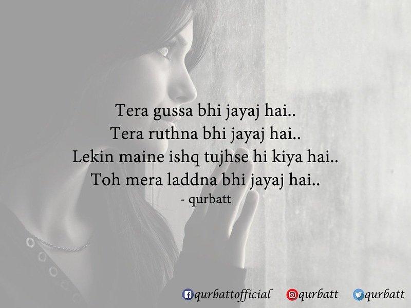 qurbatt #qurbat #shayri #quote #pic #dard #picoftheday
