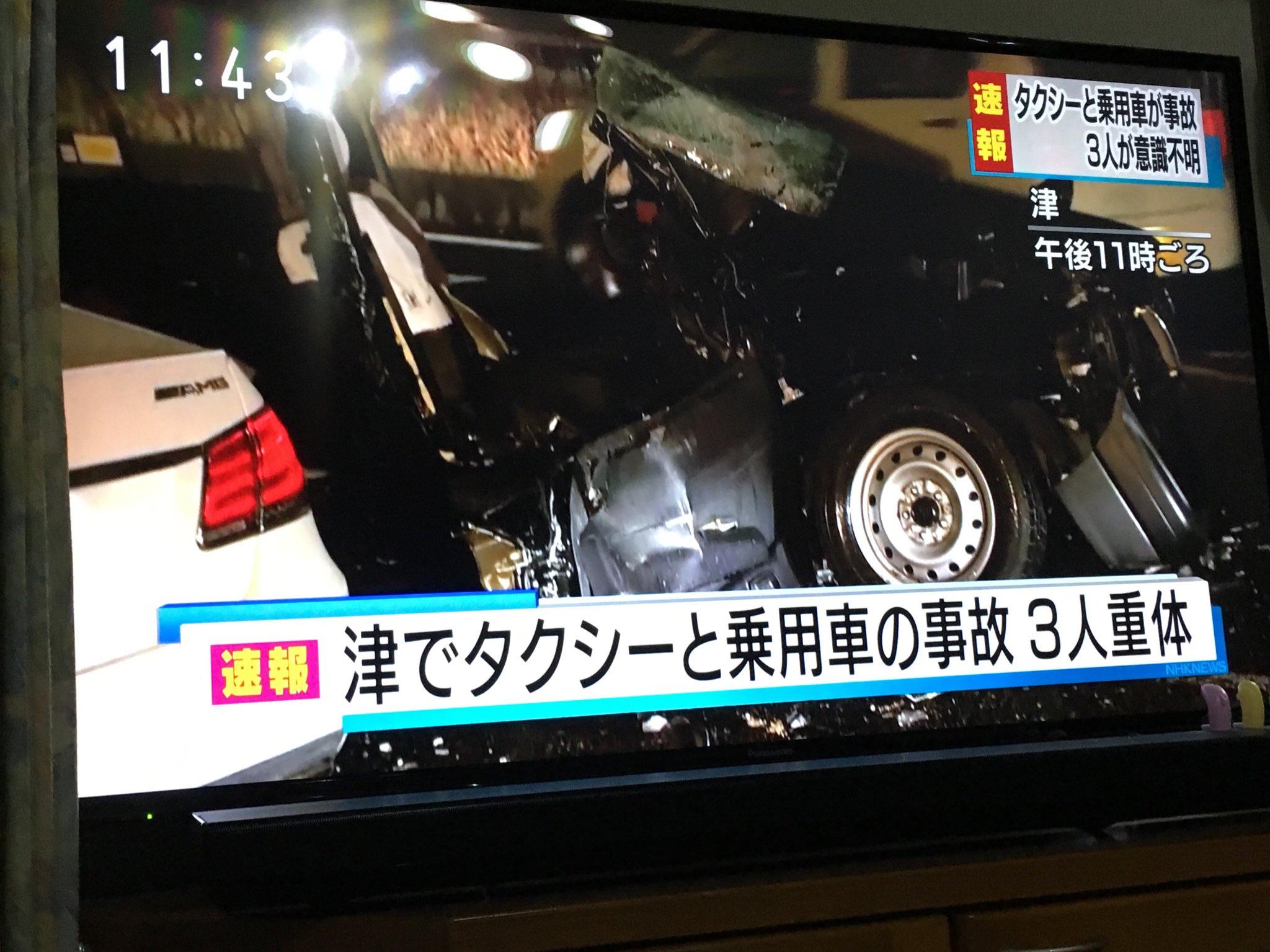 画像,津の事故やばい!ベンツがタクシーに直撃! https://t.co/lnBC5kf6dT。