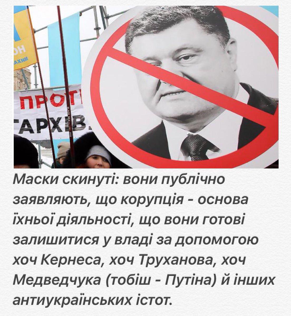 Втручання РФ у вибори в Україні буде колосальним, - Аваков - Цензор.НЕТ 4567