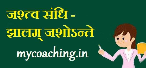 My Coaching