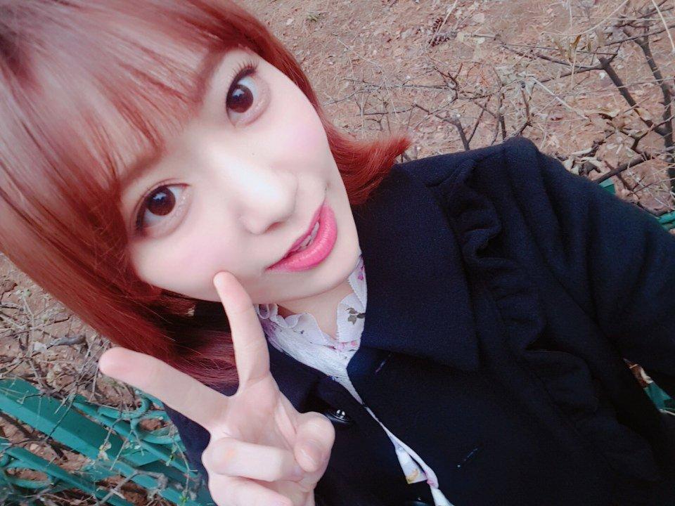 PRODUCE48 Update! (@PRODUCE48UPDATE)   Twitter