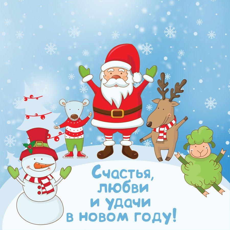 Рождением, поздравление на картинках с новым годом