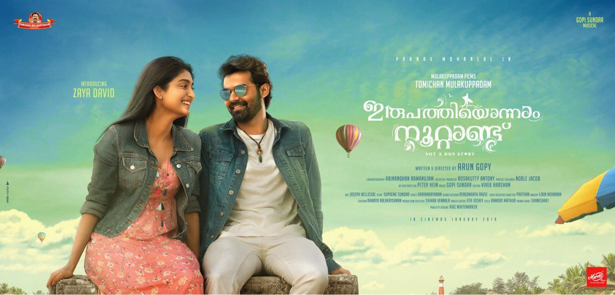 #irupathiyonnaamnoottaandu official poster https://t.co/p7nPKBXlmM