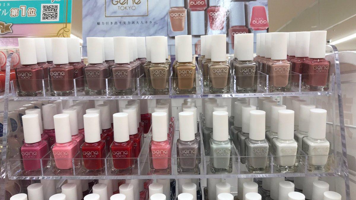 test ツイッターメディア - なんだか最近ダイソーは ネイルや化粧品に 力を入れている様な気がする。  またもやダイソーで ネイルの新商品です。  大人っぽい色味。  #ダイソー #DAISO #ネイル #マニキュア #GENETOKYO https://t.co/lamGcEDDTc