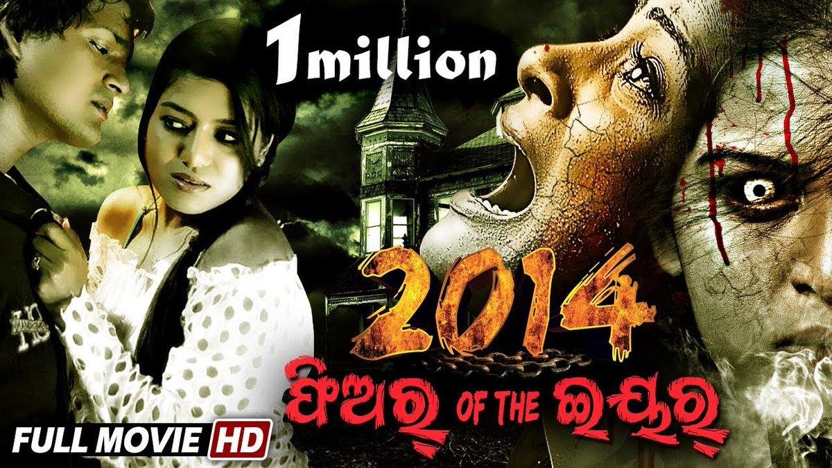 manam full movie telugu 2014 hd download tamilrockers