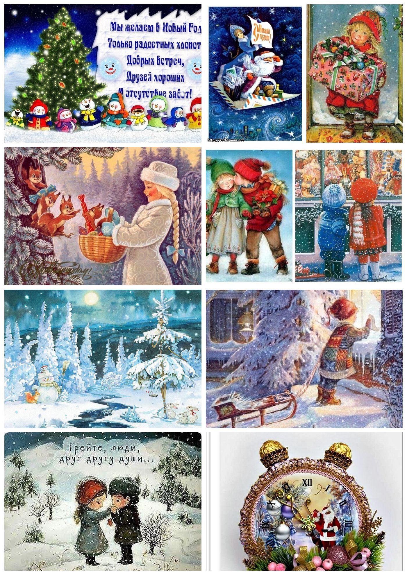 открытки с новым годом донецк парне, который помнит