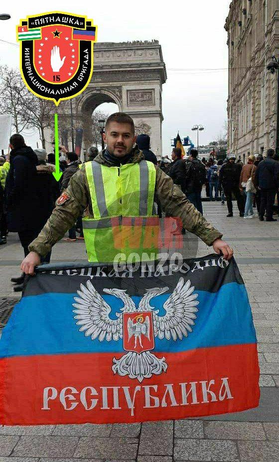 Справу проти терориста Гіві розглянуть наприкінці січня в Павлоградському суді Дніпропетровщини - Цензор.НЕТ 6514